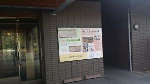 20170421_141830
